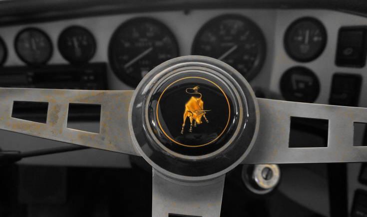 Header Lamborghini